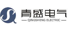 高温防腐电缆-计算机补偿电缆-高温电缆厂家-安徽青盛电气有限公司